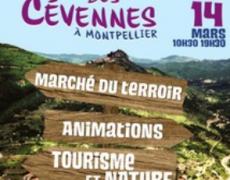 Label d'Oc à la Comédie des Cévennes 13 et 14 mars